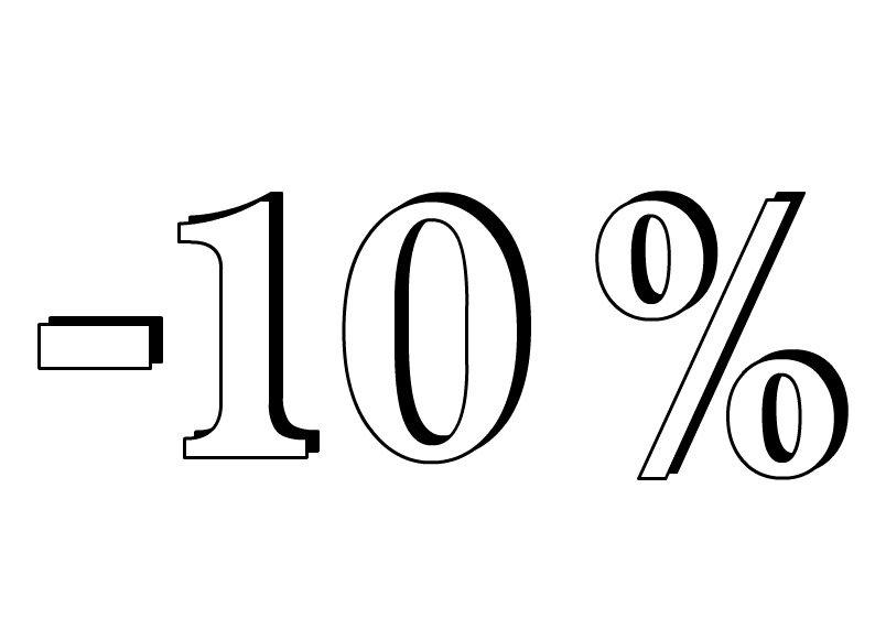 sconto-10-percento